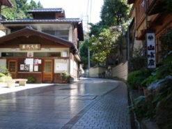 Yamazaki Banner