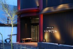 Hotel-Yudanaka